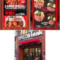 Photos: 大須商店街:スタバ横にステーキ屋「WILD Steak(ワイルド・ステーキ)」 - 5
