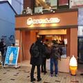 写真: 大須商店街:大須観音近くにも「かぶちゃん」