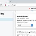 Photos: Opera Developer 44:スタートページに天気を表示する機能の実装を検討中? - 1(試験運用機能)