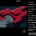 AbemaTV公式アプリ:コメントも表示可能に!