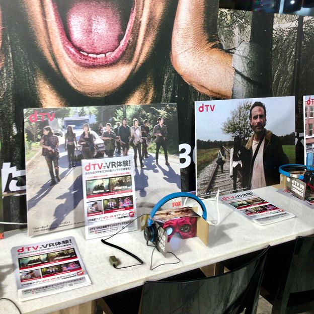 ドコモ・スマートフォン・ラウンジ名古屋の「dTV VR体験ラウンジ」 - 3