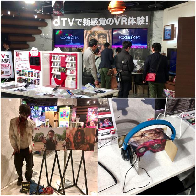 ドコモ・スマートフォン・ラウンジ名古屋の「dTV VR体験ラウンジ」 - 10