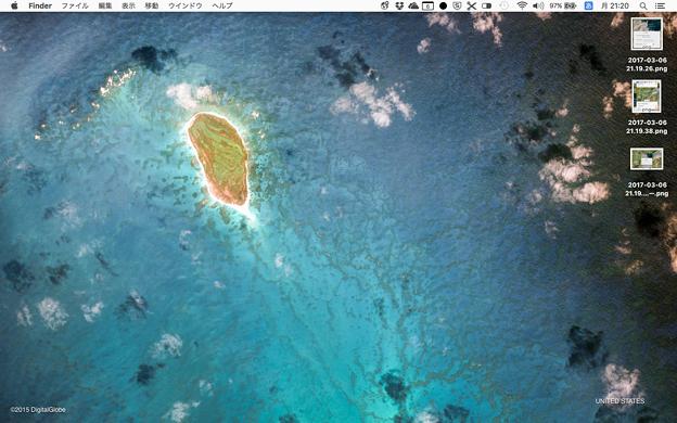 一定間隔ごとに衛星写真から作られた壁紙を切り替えるMac用アプリ「Beautiful Earth」- 6