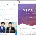 写真: VivaldiでOpera NeonのUIを再現! - 3:並べて表示