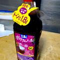 写真: ポリフェノールたっぷり(?)なペットボトル赤ワイン - 2
