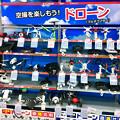 写真: ビックカメラ名古屋駅西店のドローンコーナー - 1:色んな種類のドローン