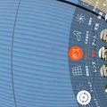 写真: 多機能写真・動画撮影&編集アプリ「Musemage」- 4:ビデオ(魚眼、横持ち)