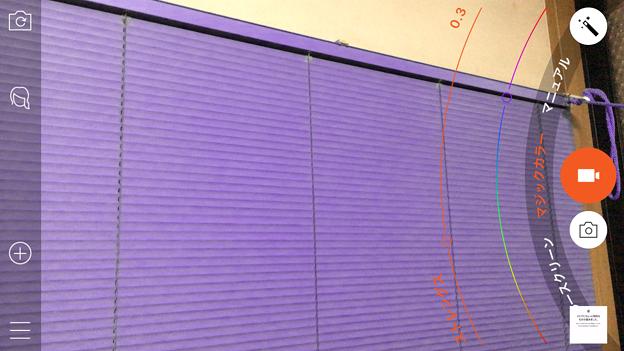 多機能写真・動画撮影&編集アプリ「Musemage」- 5:指定した色を置き換えれる「マジックカラー」(横持ち)