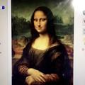 写真: 多機能写真・動画撮影&編集アプリ「Musemage」- 16:撮影オプション(顔やせ)