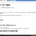 写真: Chromeエクステンション:青空縦書きリーダー(オプション)
