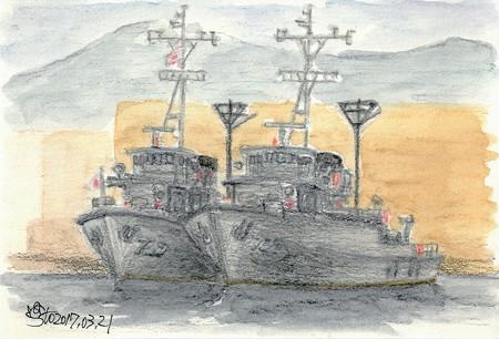 20170321掃海管制艇「まえじま」「くめじま」