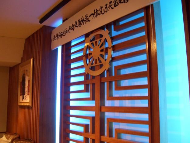 大田教会礼拝堂