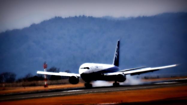 Dynamic Landing