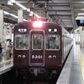 阪急5301F
