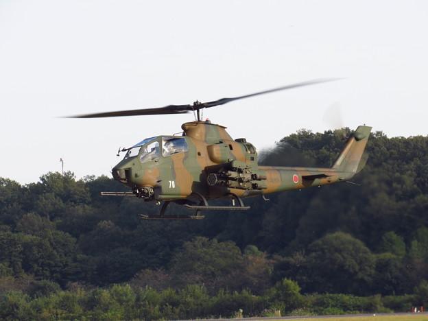 AH-1S 73470号機