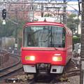 Photos: 名鉄3529F