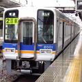南海2001F