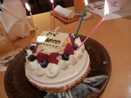 お誕生日ケーキだ(≧∇≦)ノ彡