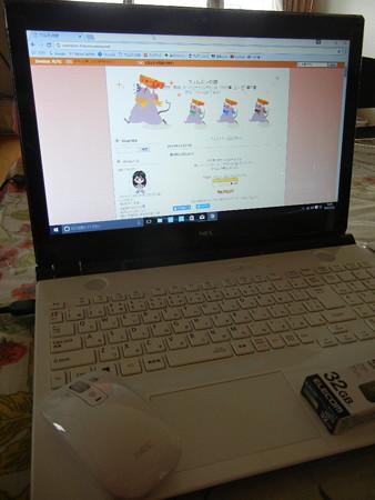 新しいNECのパソコンです