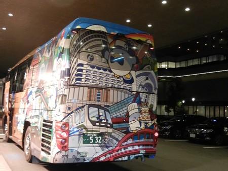 ポートピアホテルのバス