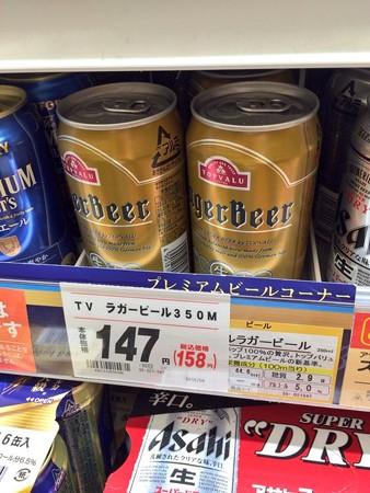 PBビール