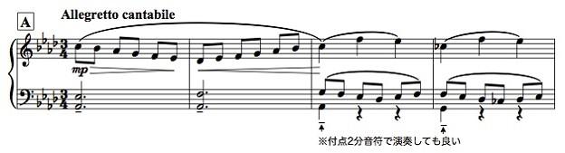 ピアノソロ「芽吹き」