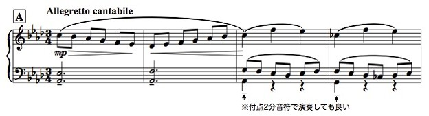 Photos: ピアノソロ「芽吹き」