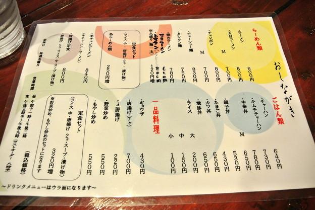 潮風工房まつむら屋 2014.12 (04)