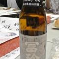 Photos: 純米魂2015・梅津酒造・冨玲特別純米酒25BY山田錦60% (1)