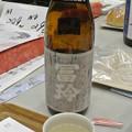 Photos: 純米魂2015・梅津酒造・冨玲特別純米酒25BY山田錦60% (2)
