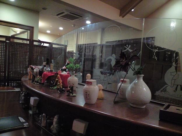 天天坊 2009.12 (03)