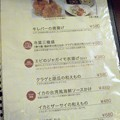 Photos: 天天坊 2009.12 (08)