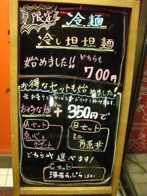 天天坊 2010.08 (02)