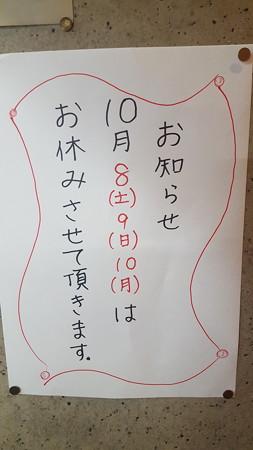 20161004_193741