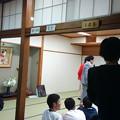 ひこーき雲 (4)