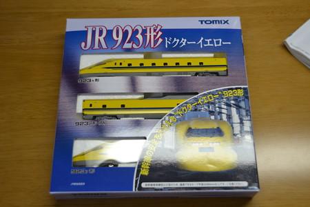 TOMIX JR 923形 ドクターイエロー