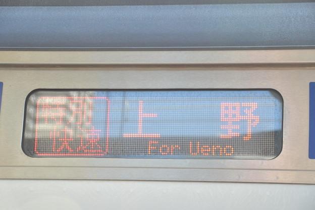 最後の特別快速上野行 (E531系) [常磐線 土浦駅]
