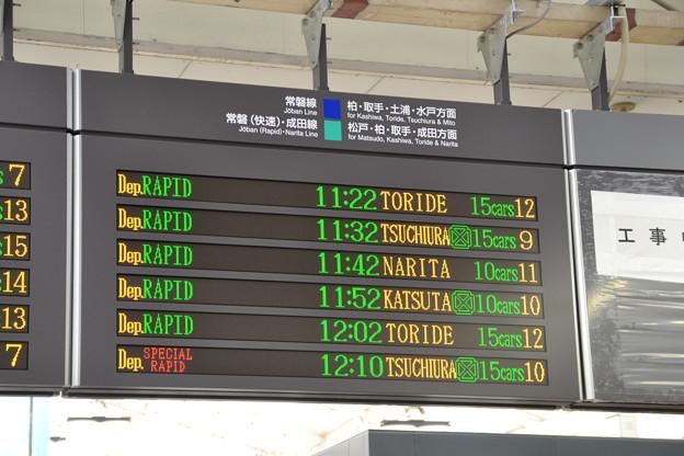 常磐線発車標 (中央改札) [JR上野駅]