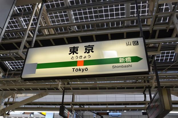 9番線発車標 [東海道線 東京駅]