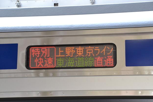 行先表示器 (E531系 水カツK472編成) [東海道線 品川駅]