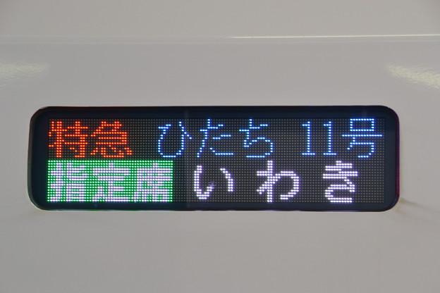 行先表示器 (E657系) [東海道線 品川駅]