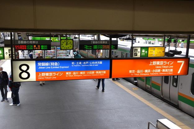 7-8番線番線案内 [上野東京ライン・常磐線 上野駅]