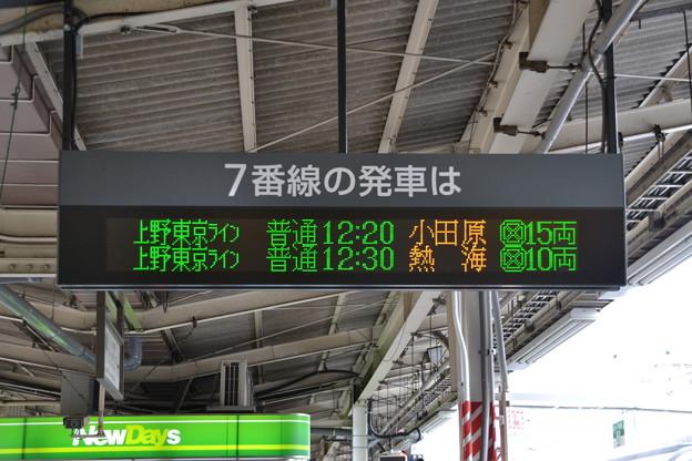 7番線発車標 [上野東京ライン 上野駅]