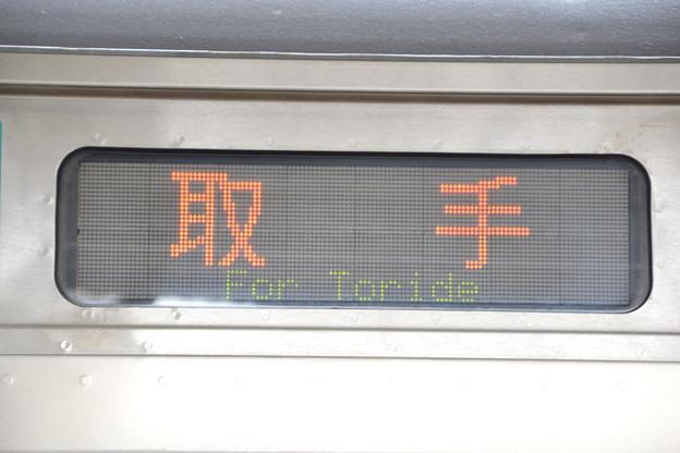 行先表示器 (E231系0番台) [常磐線 上野駅]
