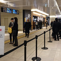 写真: 富田の行列 [JR 千葉駅]