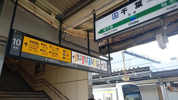 9-10番線ホーム階段と駅名標 [JR 千葉駅]