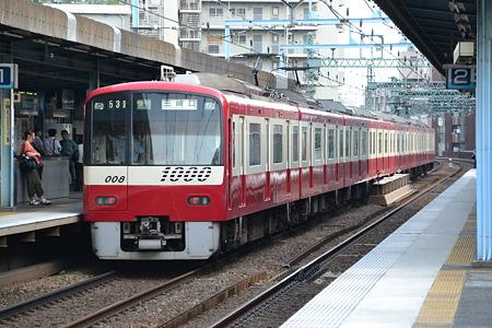 京急1000形@大森海岸駅[8/9]