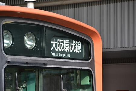 方向幕(201系)@大阪駅[8/11]
