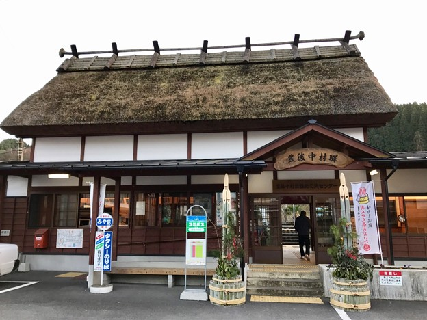 Photos: 茅葺き屋根の駅舎