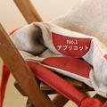 写真: bag2